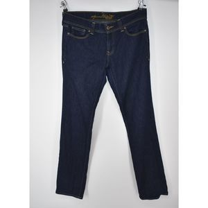 Old Navy dark wash Special Edition skinny jeans 12